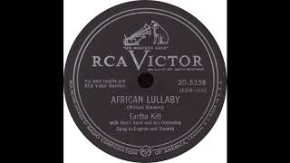 RCA Victor 20 5358 - African Lullaby - Eartha Kitt