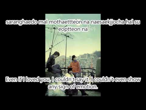 [ENG SUB + ROM] SG Wannabe - Saldaga Lyric Video