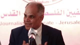 لقاء الاستاذ الدكاتور ابراهيم أبراش رئيس مجلس الامناء مع نقابة ...