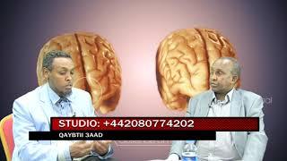 Dawadda Dabiiciga - Xanuunka Autism kalsan TV
