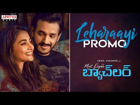 Promo: Leharaayi song - Most Eligible Bachelor ft. Akhil Akkineni, Pooja Hegde