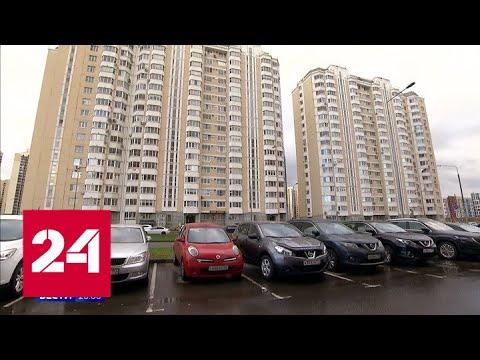 Бермудский треугольник: в этом районе Москвы постоянно пропадают автомобили - Россия