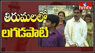 Lagadapati Visits Tirumala With Family; Reacts On Criticis..