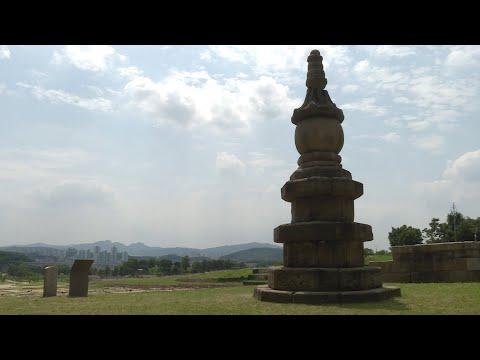 회암사지부도탑, 보물 지정으로 위상 높여 이미지