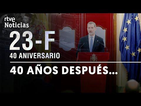 HOY se celebra en CONGRESO de los DIPUTADOS el 40 aniversario del fracaso del Golpe de Estado | RTVE