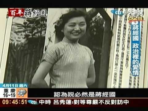 蔣經國「贛南日記」(四)
