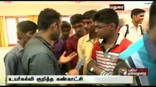 Kalvi Kadalin Kalangarai Vilakkam at Madurai spl video news 26-04-2014