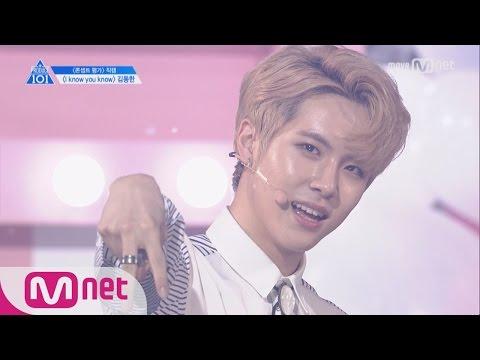 PRODUCE 101 season2 [단독/직캠] 일대일아이컨택ㅣ김동한 - 월하소년(月下少年) ♬I Know You Know @콘셉트 평가 170602 EP.9