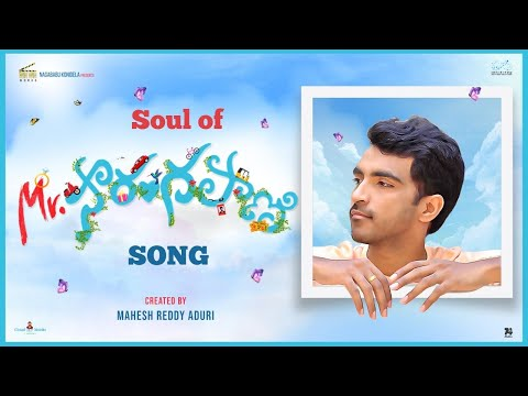 Soul of Sarangapani- Title song- Nagababu Konidela Originals