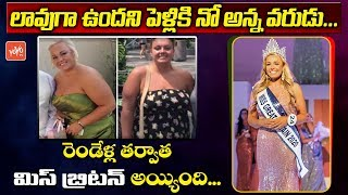 Bride rejected for being 'too fat' gets ultimate revenge w..