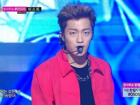 【TVPP】BEAST - Good Luck (Hot Pink point Ver.), 비스트 - 굿 럭 @ Show! Music Core Live