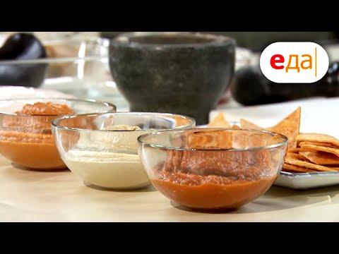 3 вида баклажанной икры   Кухня по заявкам   Илья Лазерсон