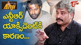 Rajiv Kanakala about accident incident with Jr NTR- Inter..