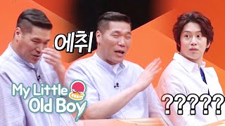 """Kim Hee Chul """"See you on 'Men on a Mission'"""" [My Little Old Boy Ep 146]"""