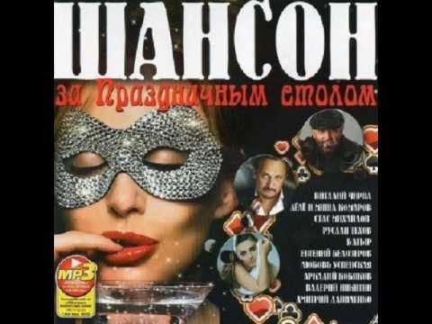 1. Виталий Чирва - Холост