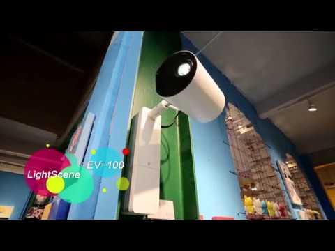 Epson's LightScene Accent Lighting Laser Projector | Beijing 798 Art Centre