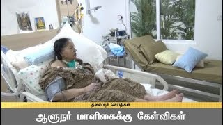 Top Headline News At 07:00 AM | 20/09/2018 | Puthiya Thalaimurai TV