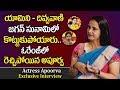 Yamini Sadineni, Divyavani lowered dignity of spokesperson post: Actress Apoorva
