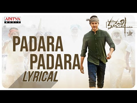 Padara Padara Lyrical | Maharshi Songs