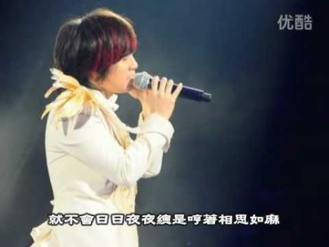 你們最美 - 邰正宵 (2011年新歌)