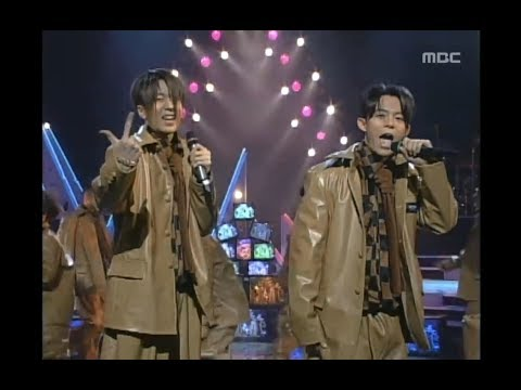 H.O.T - We are the future, MBC Top Music 19971115