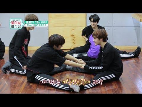 [Behind(Ep.8)] 더보이즈 '꽃미남 분식집' (THE BOYZ 'Flower Snack')