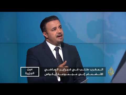 تقرير ناري لقناة الجزيرة عن انضمام المغرب لمجموعة إيكواس!