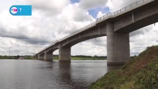 Puente Huetar Norte
