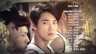 빠스껫 볼 Basketball EP.13 : OST Part3 울게 하소서 - KCM