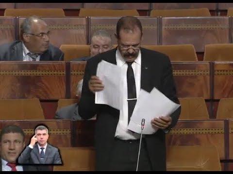 بالفيديو..برلماني يعجز عن طرح سؤال على وزير الصحة