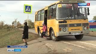 В одном из сёл Павлоградского района закрыли единственную школу
