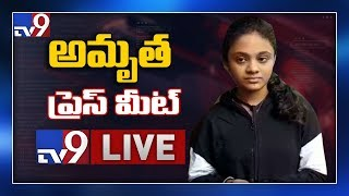 Amrutha Press Meet LIVE- Maruti Rao- Miryalaguda..