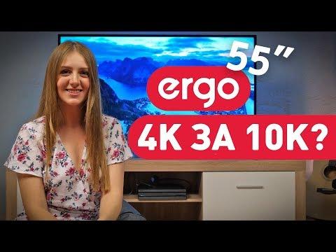 """Стоит ли Ergo-номить - обзор """"народного"""" 4К-телевизора photo"""
