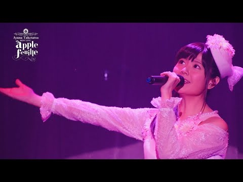【竹達彩奈】BEST LIVE「apple feuille」BD&DVD DIGEST