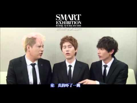 [中字] 120728 SM首爾藝術展示會 Super Junior 宣傳影像 - 銀赫 神童 圭賢