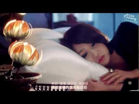 [HD繁中韓字] 2NE1 - I LOVE YOU M/V