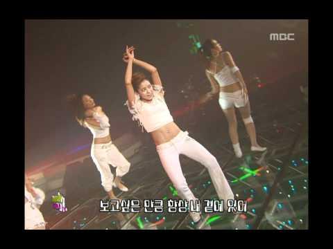 BoA - My Name, 보아 - 마이 네임, Music Camp 20040710