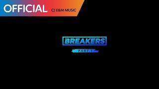 [브레이커스 Part 1] 주영 (Jooyoung) - 처음 (First) (Feat. 백아연 (Baek A Yeon)) (Official Audio)