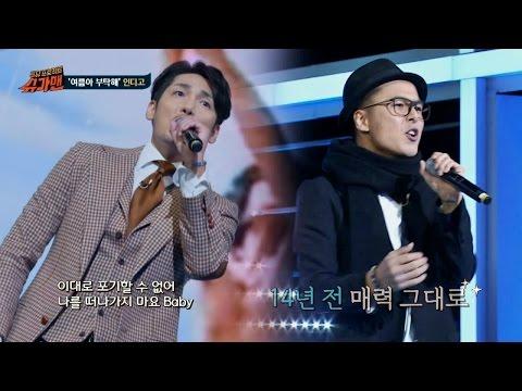 [희열팀] 슈가송 인디고 '여름아 부탁해' ♪ 슈가맨 15회