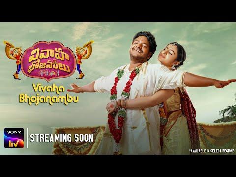 Vivaha Bhojanambu trailer featuring Satya, Sundeep Kishan