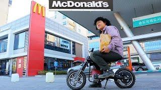 [도깨비] 최후의 빅맥세트 먹방 Big Mac Set MUKBANG