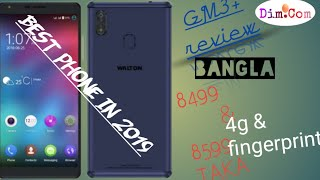 NF4 bangla review Videos - Playxem com