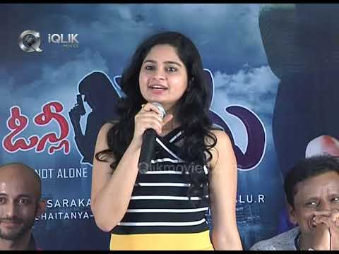 Only Name Movie Press Meet
