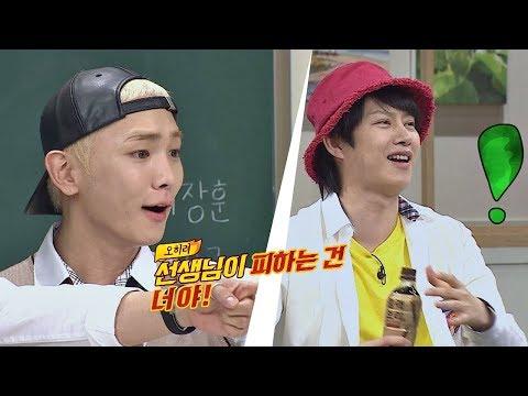 [폭로전] 민호(Minho)&키(Key), 사실 이수만이 피하는 건 김희철(Kim Hee-chul)♨ 아는 형님(Knowing bros) 132회