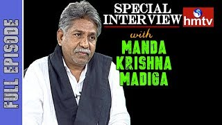 MRPS Chief Manda Krishna Madiga's exclusive interview..