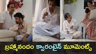 Brahmanandam enjoying with his family best moments..
