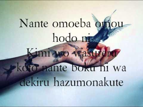 One Ok Rock- Pierce Lyrics