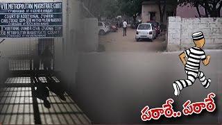 Remand prisoner escapes from Rajendranagar court..