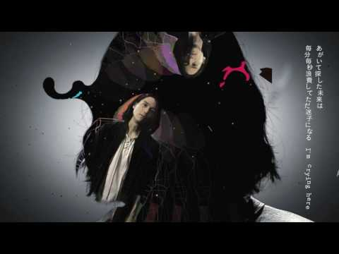ササノマリイ(sasanomaly) 『game of life feat.ぼくのりりっくのぼうよみ』Music Video