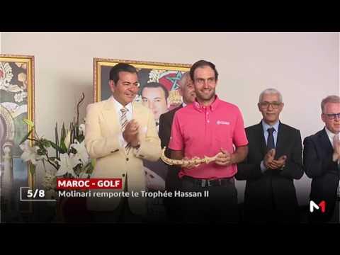 Trophee Hassan II